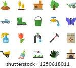 color flat icon set wheelbarrow ... | Shutterstock .eps vector #1250618011