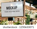 tv screen mockup in a restaurant   Shutterstock . vector #1250633071