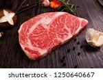 kobe and beef steak | Shutterstock . vector #1250640667