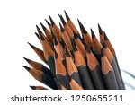grey pencils in a glass | Shutterstock . vector #1250655211