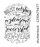 best wishes for a pleasant and... | Shutterstock .eps vector #1250675677