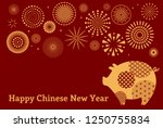 2019 chinese new year greeting... | Shutterstock .eps vector #1250755834