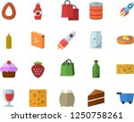 color flat icon set cake flat... | Shutterstock .eps vector #1250758261