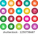 round color solid flat icon set ... | Shutterstock .eps vector #1250758687