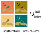 assembly of flat icons on theme ... | Shutterstock .eps vector #1250763391