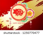 happy chinese new year 2019.... | Shutterstock .eps vector #1250770477