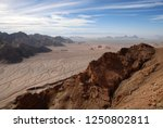 desert. view from zoroastrian... | Shutterstock . vector #1250802811