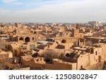Panorama of Meybod town (outskirts of Yazd), Iran