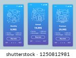 online courses prices... | Shutterstock .eps vector #1250812981