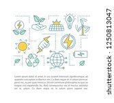 eco energy concept linear... | Shutterstock .eps vector #1250813047