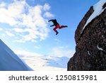 teriberka  murmansk   russia  ... | Shutterstock . vector #1250815981