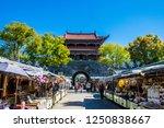 dali  yunnan province   china   ...   Shutterstock . vector #1250838667