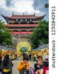 dali  yunnan province   china   ...   Shutterstock . vector #1250840911