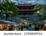 dali  yunnan province   china   ...   Shutterstock . vector #1250840914
