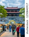 dali  yunnan province   china   ...   Shutterstock . vector #1250840917