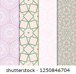 vertical seamless patterns set  ...   Shutterstock .eps vector #1250846704