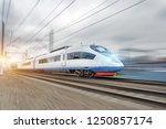 electric passenger driving past ... | Shutterstock . vector #1250857174