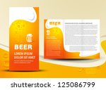brochure folder card beer bar... | Shutterstock .eps vector #125086799