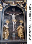 bronnbach  germany   july 07 ... | Shutterstock . vector #1250871847