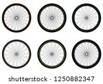 bicycle wheels. vector isolated. | Shutterstock .eps vector #1250882347