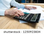 close up cropped sale manager... | Shutterstock . vector #1250923834