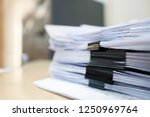 important documents in the... | Shutterstock . vector #1250969764
