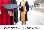 concept education... | Shutterstock . vector #1250973421