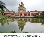 dakshineswar kali temple ... | Shutterstock . vector #1250978017