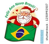 happy new year brazil   santa... | Shutterstock .eps vector #1250992507