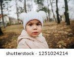 baby girl fall walk | Shutterstock . vector #1251024214