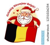 happy new year belgium   santa... | Shutterstock .eps vector #1251026254