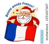happy new year france   santa... | Shutterstock .eps vector #1251027607