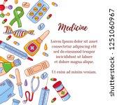 medicine healthcare doodle... | Shutterstock .eps vector #1251060967