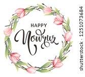 nowruz holiday vector design... | Shutterstock .eps vector #1251073684