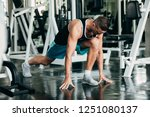 fitness man warming up in gym.... | Shutterstock . vector #1251080137