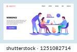 vector web site gradient design ... | Shutterstock .eps vector #1251082714