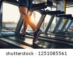man working out at the gym | Shutterstock . vector #1251085561