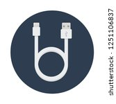 usb charger flat icon. you can...