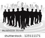 business team against the... | Shutterstock .eps vector #125111171
