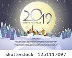 twenty nineteen poster design....   Shutterstock .eps vector #1251117097