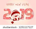 twenty nineteen poster design....   Shutterstock .eps vector #1251117127