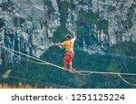 canyons  rs   brazil   december ...   Shutterstock . vector #1251125224