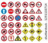 traffic road signs set isolated ... | Shutterstock .eps vector #1251133714