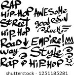 many graffiti tags on a white... | Shutterstock .eps vector #1251185281
