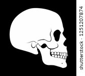 illustration of white human...   Shutterstock .eps vector #1251207874