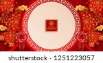 chinese traditional and asian... | Shutterstock .eps vector #1251223057
