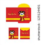 chinese new year red packet ... | Shutterstock .eps vector #125124401