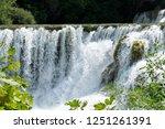 plitvice lakes of croatia  ...   Shutterstock . vector #1251261391