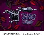 graphic detailed black and... | Shutterstock .eps vector #1251305734