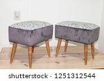 poufs furniture detail | Shutterstock . vector #1251312544